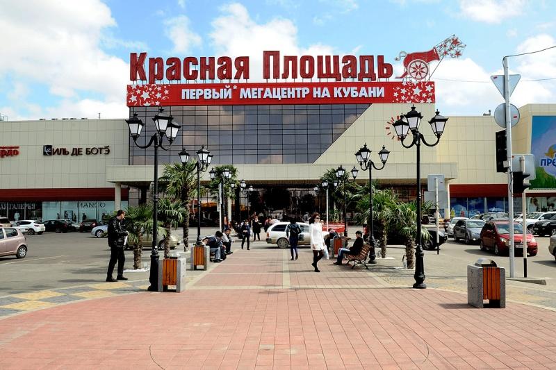 ТРК Красная Площадь