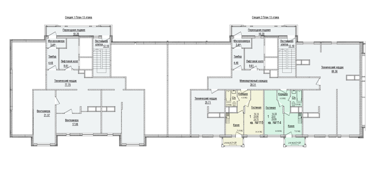 Секции 1-2, этаж 13