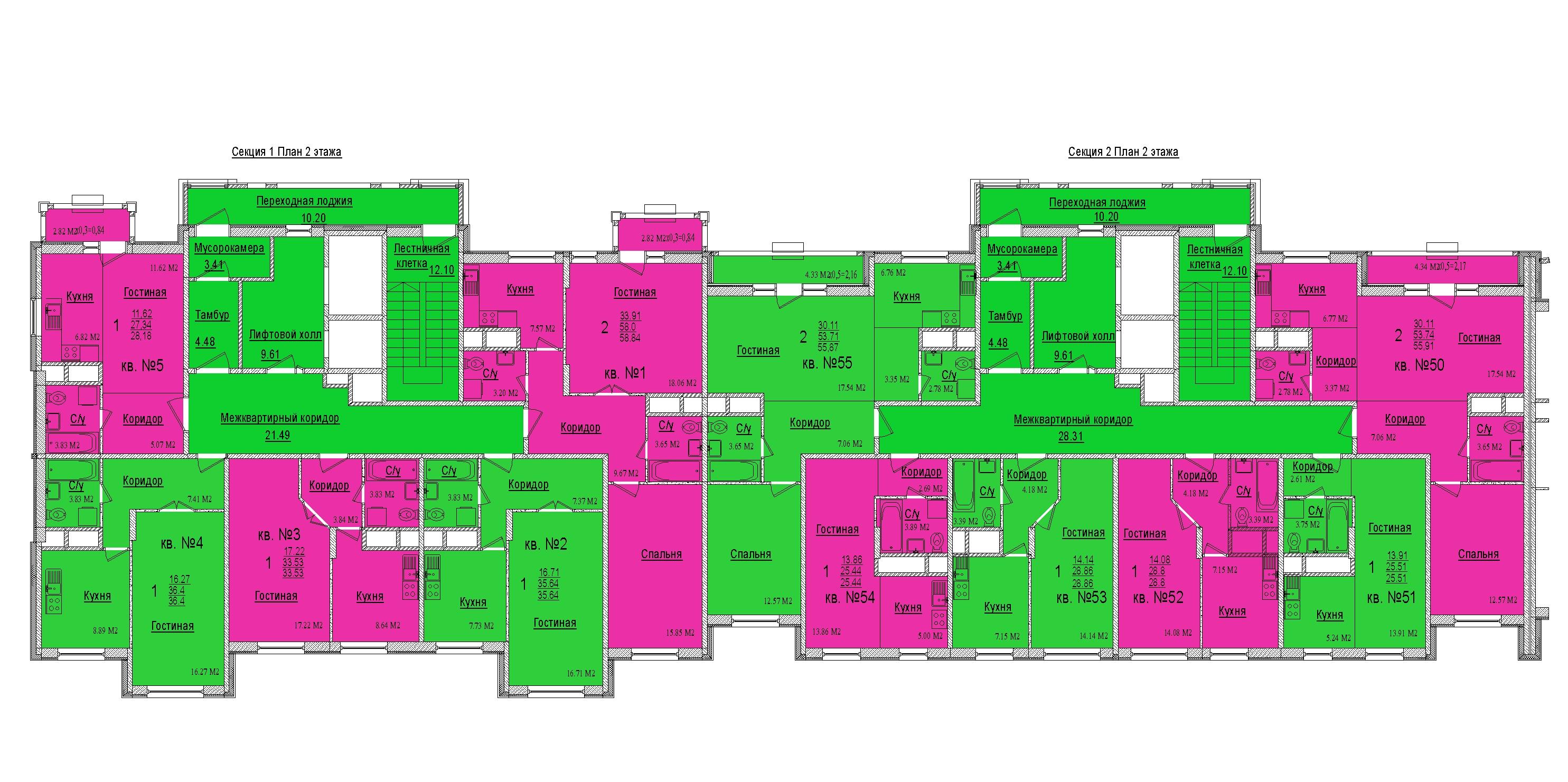 Секции 1-2, этаж 2