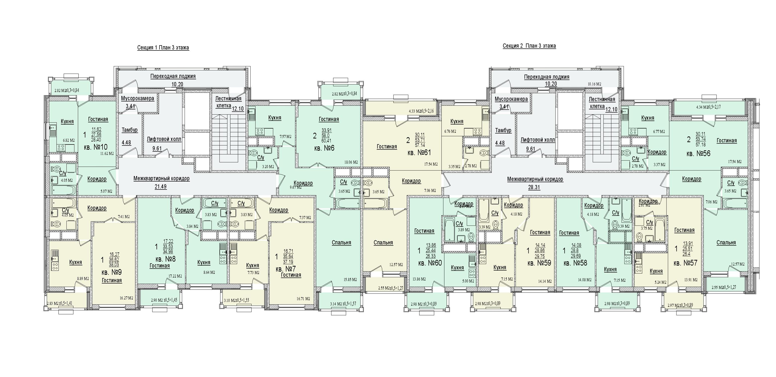 Секции 1-2, этаж 3