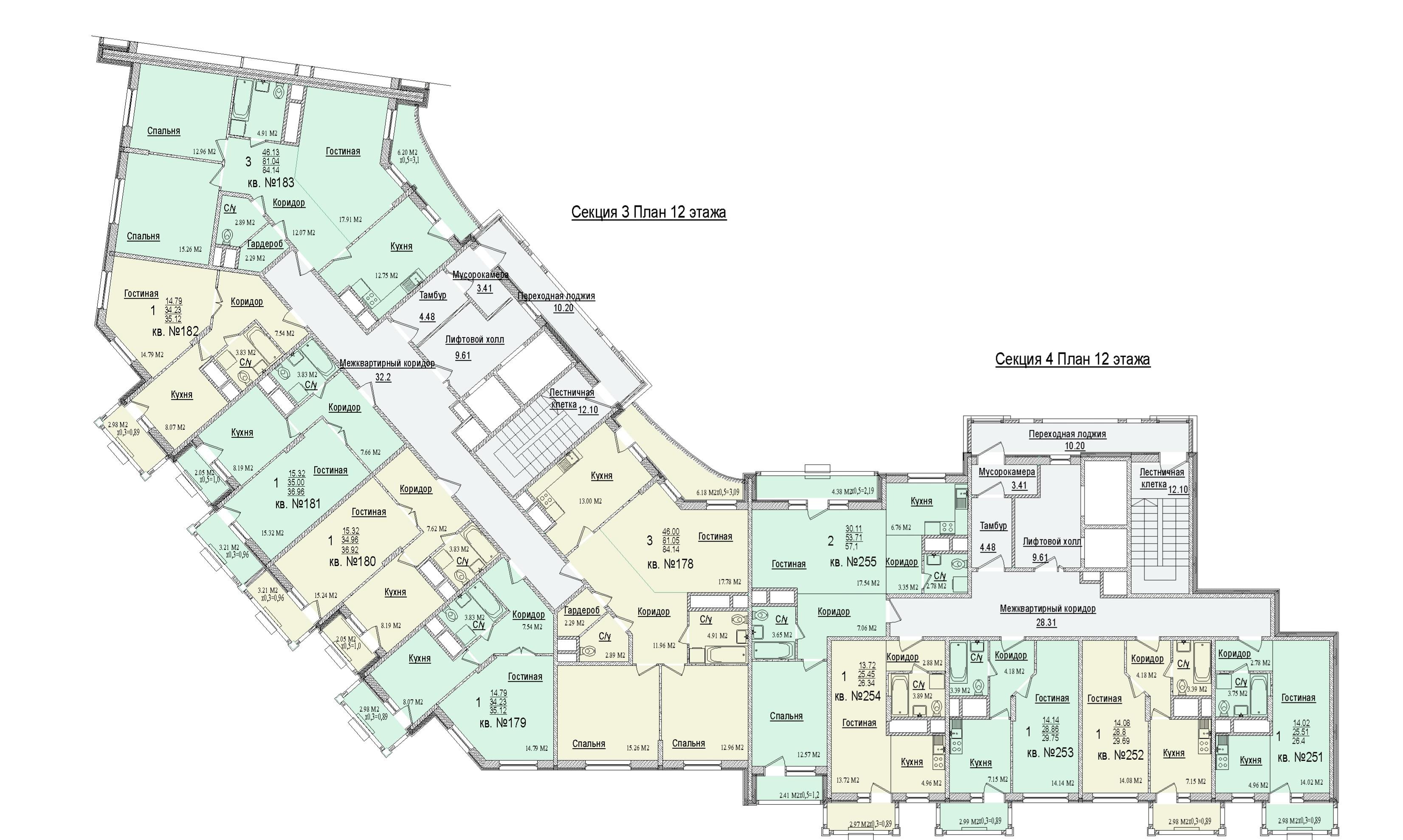 Секции 3-4, этаж 12