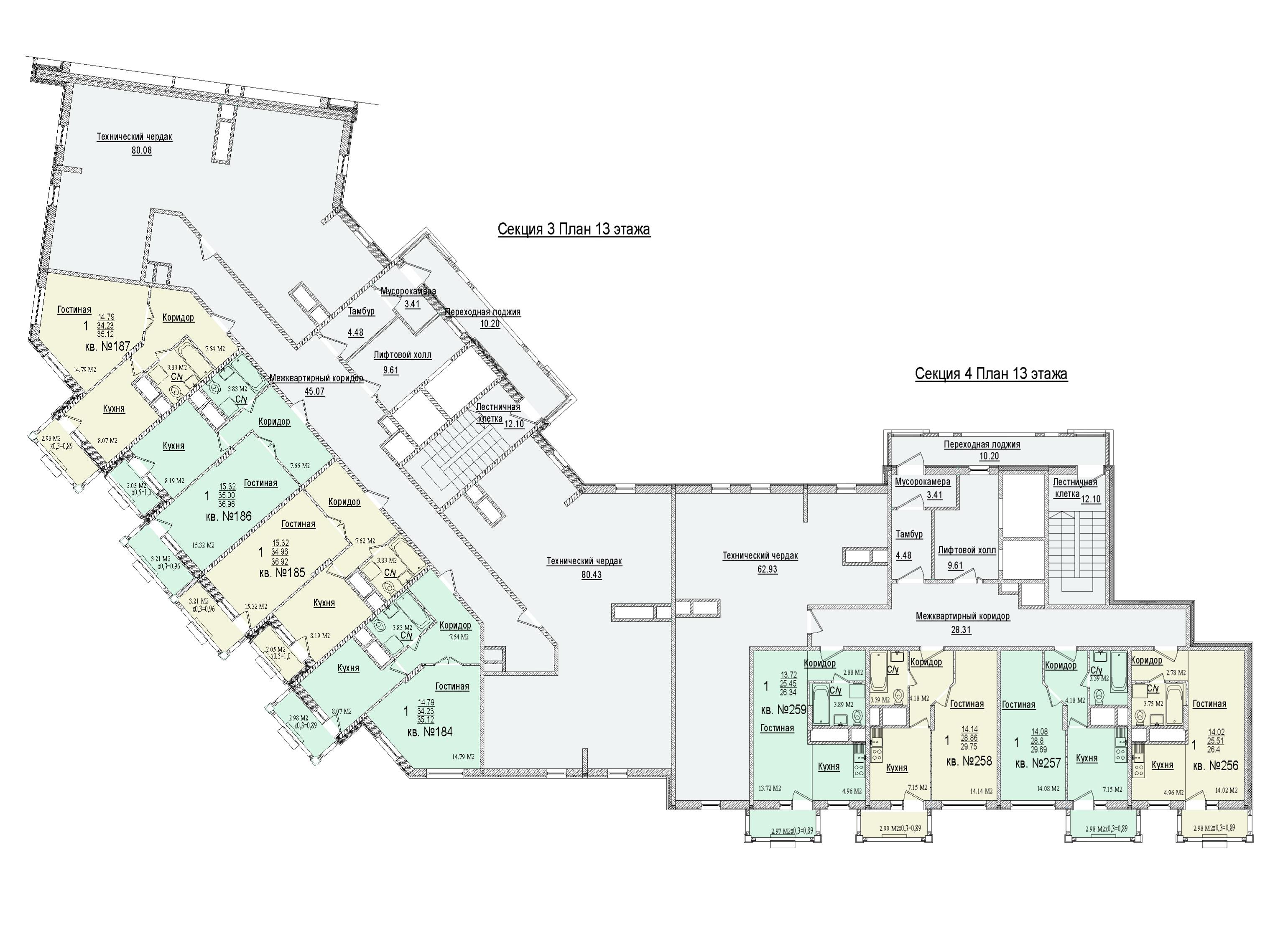 Секции 3-4, этаж 13