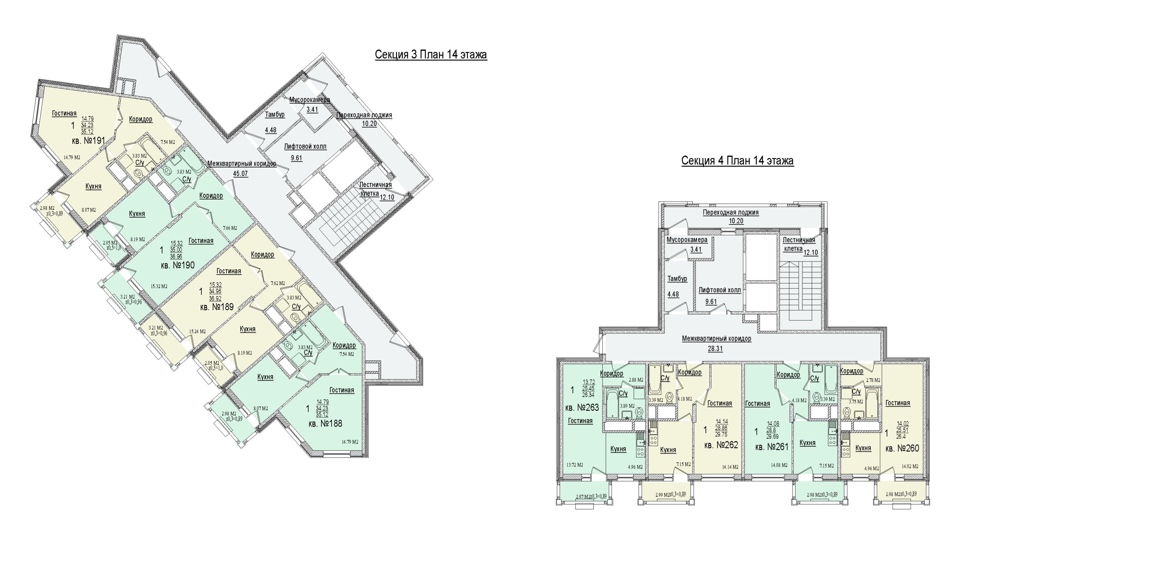 Секции 3-4, этаж 14