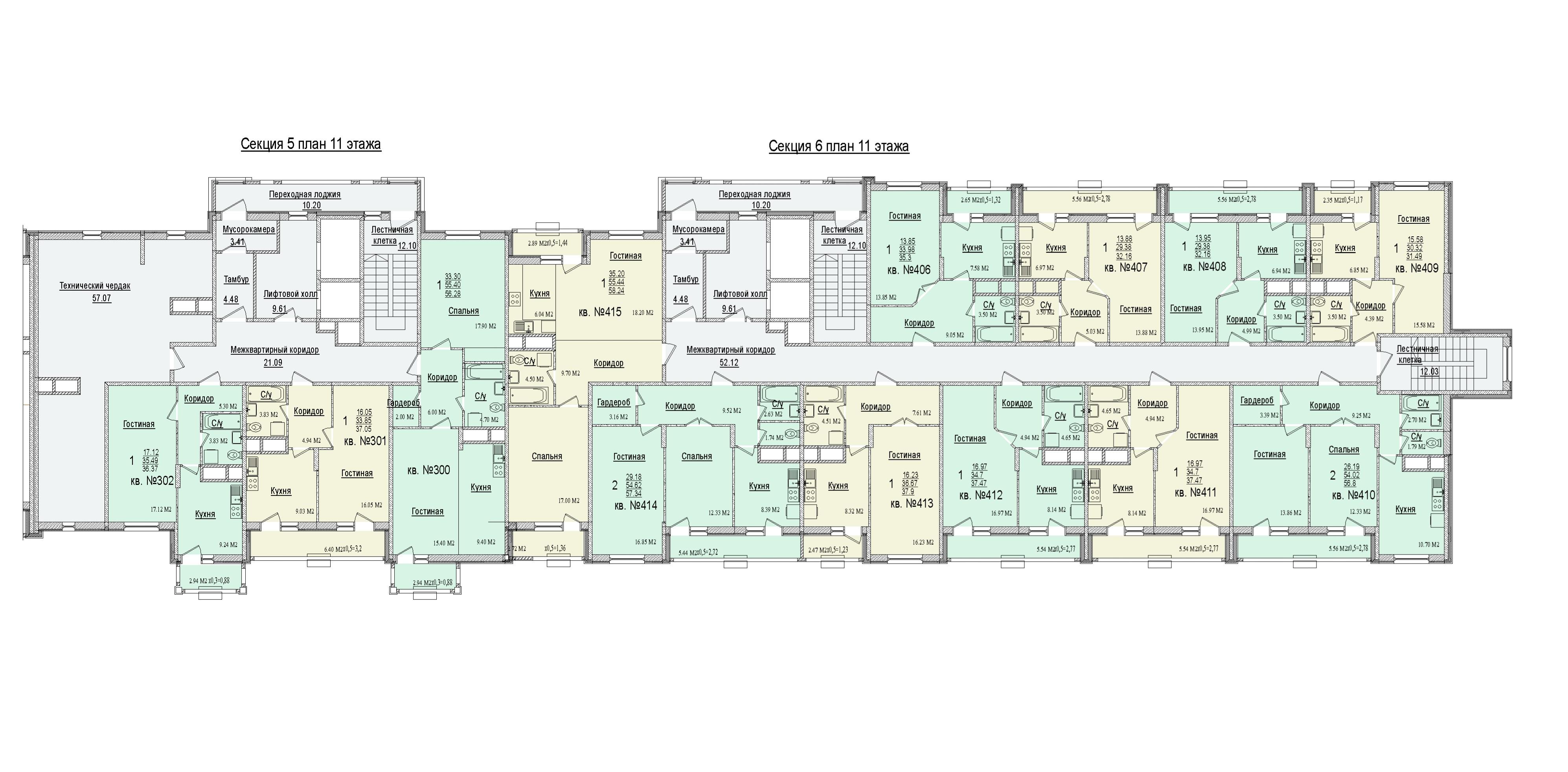 Секции 3-4, этаж 11