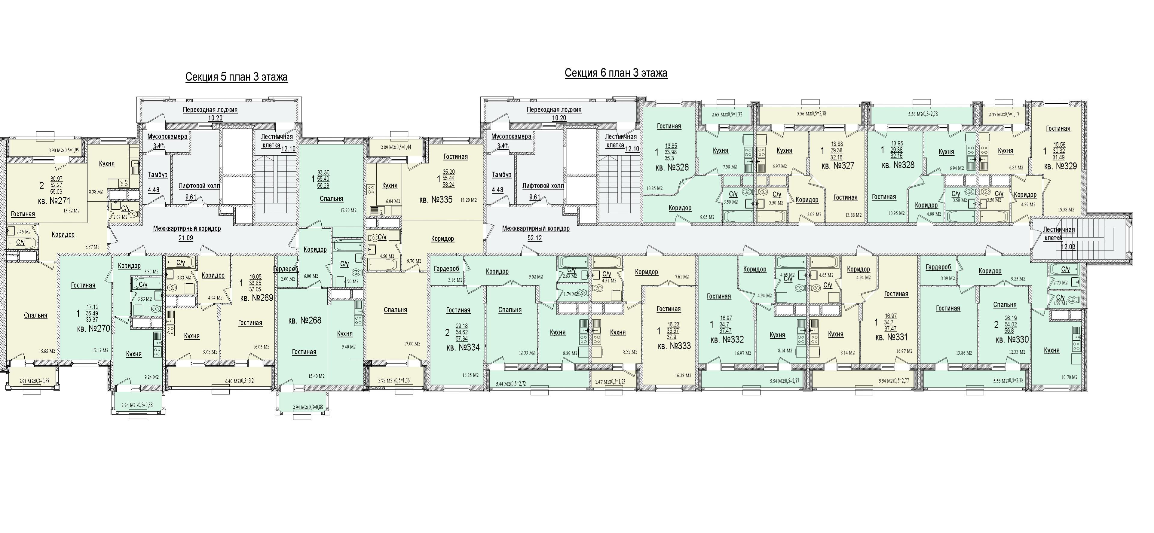 Секции 3-4, этаж 3